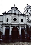 Santa Cruz (Manila), Our Lady of Pilar