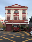 Penang, Central Fire Station
