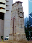 Hong Kong, War Memorial