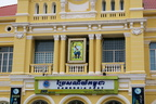 Phnom Penh, Central Post Office