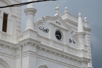 Galle, Meeran Jumma Mosque