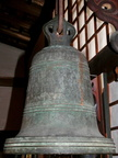 Kyoto, Church of the Assumption (Namban-dera)